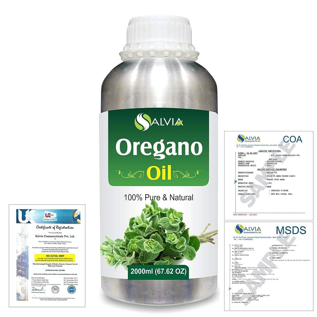 血統買収融合Oregano (Origanum vulgare) 100% Natural Pure Essential Oil 2000ml/67 fl.oz.