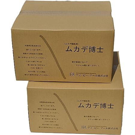 ムカデ博士 20kg ムカデ 博士 対策 駆除 毛虫 害虫駆除 粒状 10kg×2箱