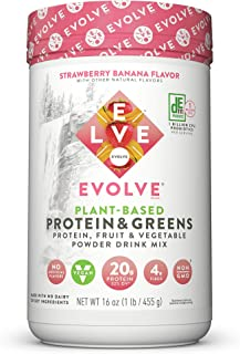 Evolve Plant Based Protein and Greens Powder, Strawberry Banana, 1 Pound