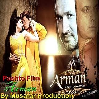pashto film arman songs