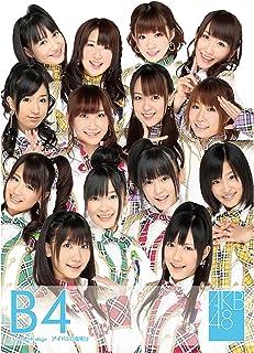 AKB48 チームB 4th stage アイドルの夜明け