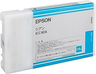 セイコーエプソン インクカートリッジ シアン 110ml ICC40A