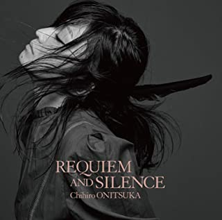 REQUIEM AND SILENCE【通常盤】