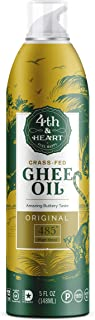 Original Grass-Fed Ghee Oil Cooking Spray by 4th & Heart, High Heat, Non-GMO Verified Hybrid Oil, Certified Paleo, Certified Keto, Lactose Free, 5 ounce