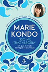 Isso me traz alegria (Portuguese Edition) Kindle Edition