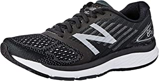 New Balance Men's 860 V9 Running Shoe