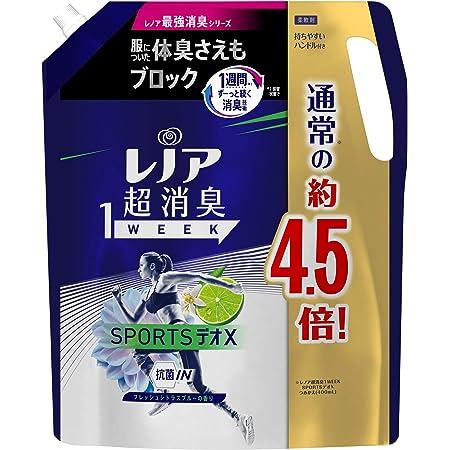 レノア 超消臭1WEEK 柔軟剤 SPORTSデオX フレッシュシトラスブルー 詰め替え 1790mL(約4.5倍) 1袋