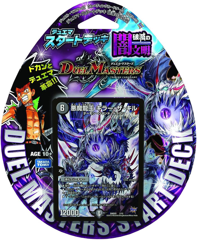 Duel Masters DMD22 TCG Deyuema start deck destruction of darkness civilization