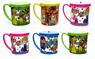 kids fashion perpetual bliss fancy printed milk mugs with lid - pack of 12- Multi color