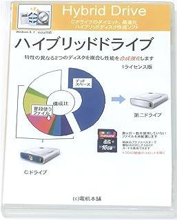 ハイブリッドドライブ [HD DVD]
