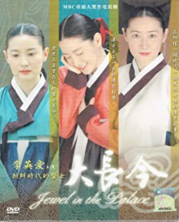 lee young ae jewel in the palace