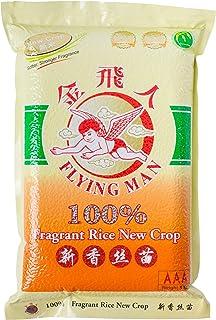 Flying Man New Crop Thailand Fragrant Rice, 5kg