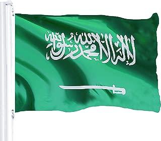 nigeria flag necklace