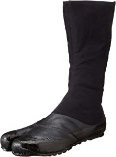 Shinobiya Jitsuyou Japanese Tabi Boots All Black with 12 Clips