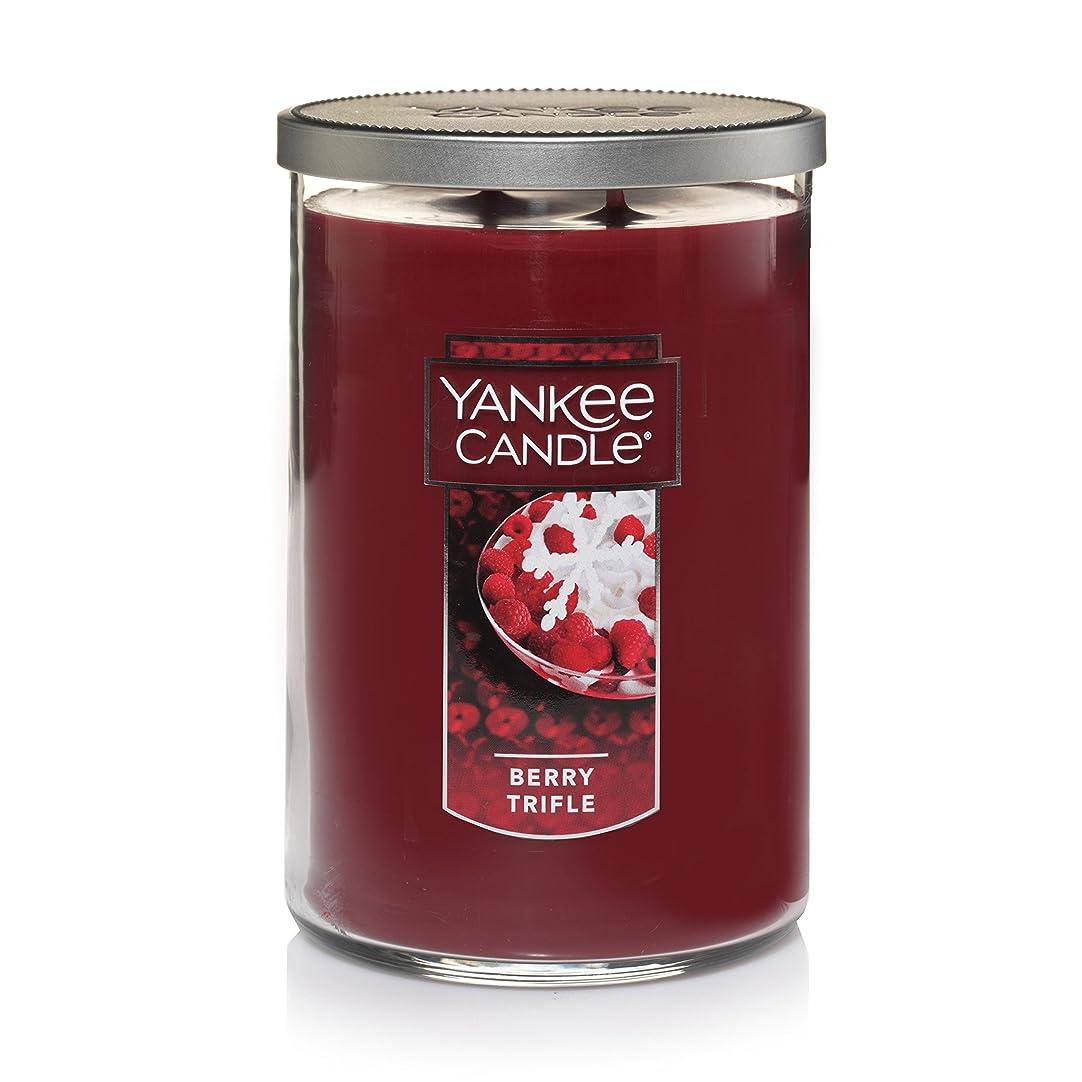 正しい高くマーティフィールディングYankee Candle Large Jar Candle Large 2-Wick Tumbler Candle レッド 1342528