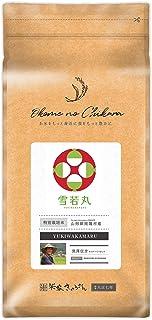【精米】【Amazon.co.jp 限定】山形県南陽市産 黒澤ファームのお米 白米 雪若丸 5kg 令和2年産