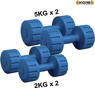 Kore DM-PVC Combo 161 Dumbbells Kit