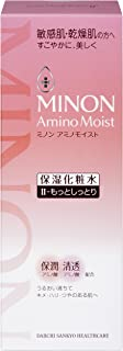 Minon Amino Moist Moist charge Lotion II (more moist type) 150mL