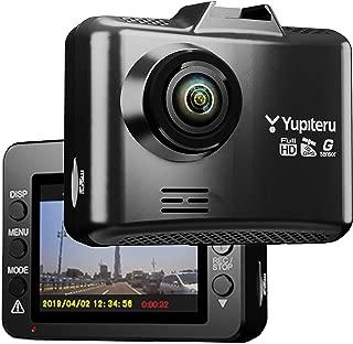 ユピテル ドライブレコーダー WD310 200万画素 Full HD ノイズ対策済 LED信号対応 専用SDカード(8GB)付 1年保証 Gセンサー GPS機能 駐車監視機能付 Yupiteru【Amazon.co.jp 限定】