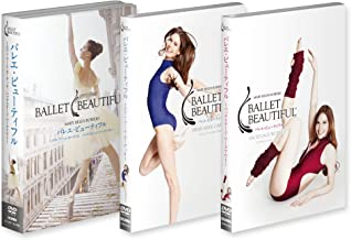 Mary Helen Bowers - Ballet Beautifulswan Arms Complete / Backstage Workout (2DVDS) [Japan DVD] XT-3357