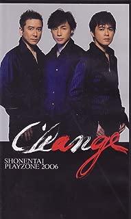 SHONENTAI PLAYZONE 2006 Change [VHS]