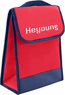 School Lunch Bag,Kids Insulated Lunch Box,Portable Cooler Bag,Small Foldable Lunch Bag,Lunch Boxes for Boys