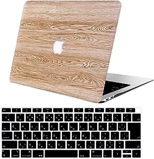 AOGGY最新MacBook Air 13インチケース 2018年発売モデル:タッチID付きA1932(Retinaディスプレイ) - [黄色の木柄シリーズ] Apple Macbook Air 13用プラスチックコーティングPC保護ハードケー...