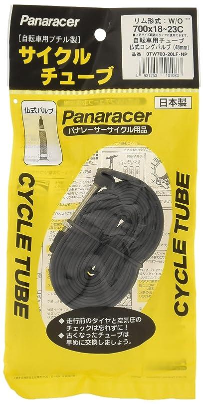 争いレポートを書くクローンパナレーサー(Panaracer) 日本製 チューブ [W/O 700x18~23C]