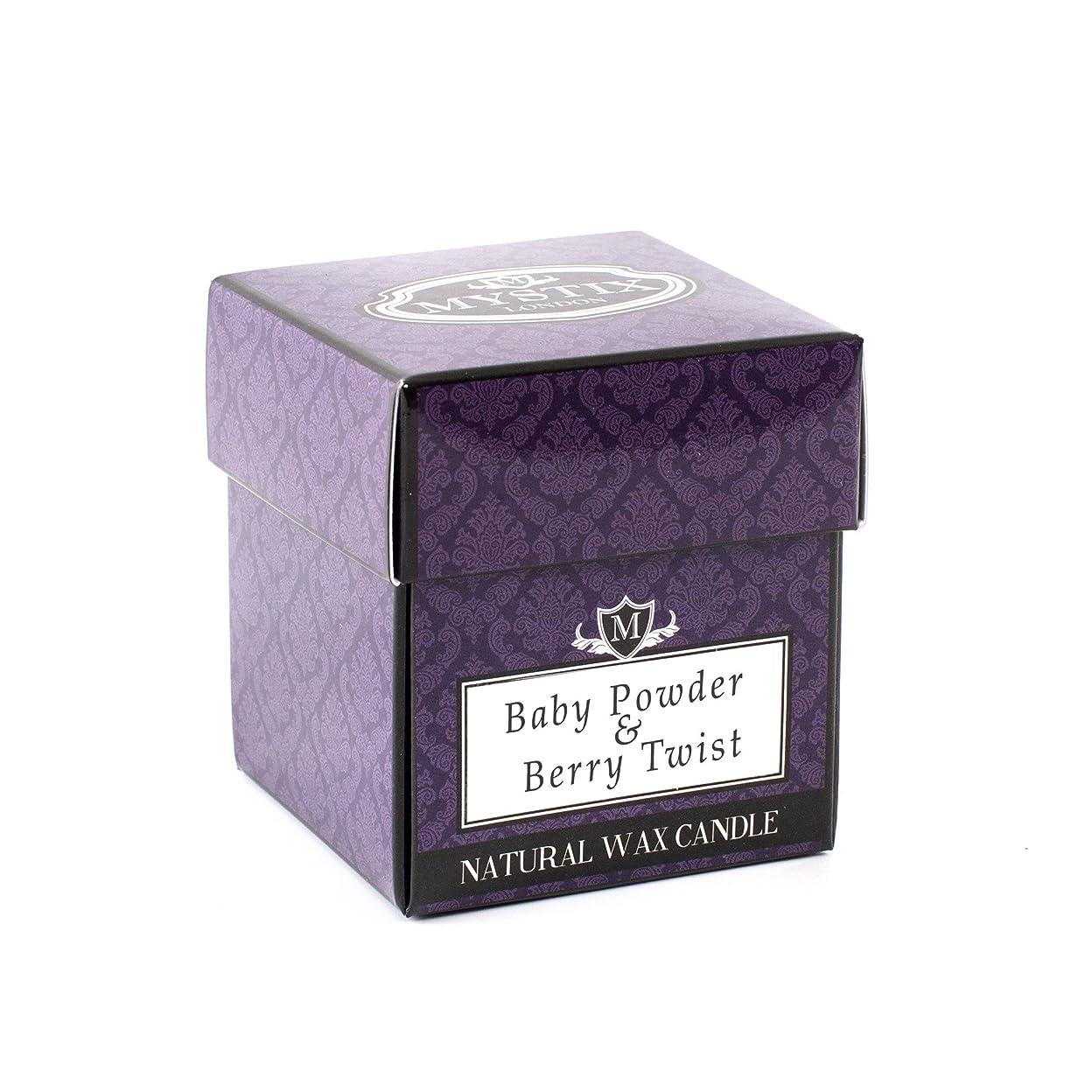 マークされた手段考古学者Mystix London   Baby Powder & Berry Twist Scented Candle x 5