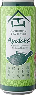 Authentic Tea House Ayataka Green Tea, 12 x 300ml