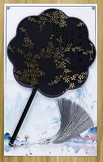 団扇の漢服の長い柄のうちわのフリンジの宮扇の女性の古風な装飾の舞踊の古風の半透明な漢服のうちわ (エイトフラワーエボニーブラック)