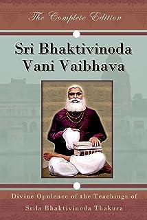Bhaktivinoda Vani Vaibhava, the Complete Edition