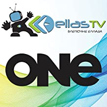 Best ellas tv app Reviews