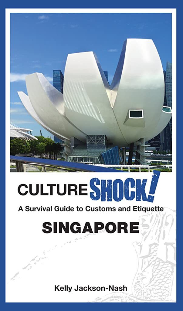 クレタ去る二層CultureShock! Singapore (new cover) (English Edition)