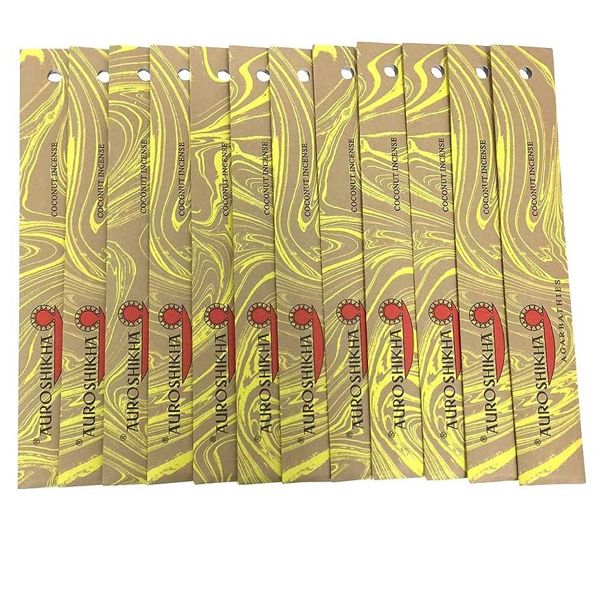 クラシカル管理する論争の的AUROSHIKHA オウロシカ(COCONUTココナッツ12個セット) マーブルパッケージスティック 送料無料