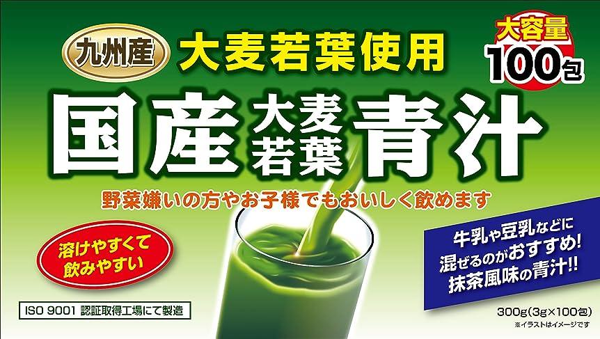 バルコニー祈るプロポーショナルユーワ 国産大麦若葉青汁 3g×100包