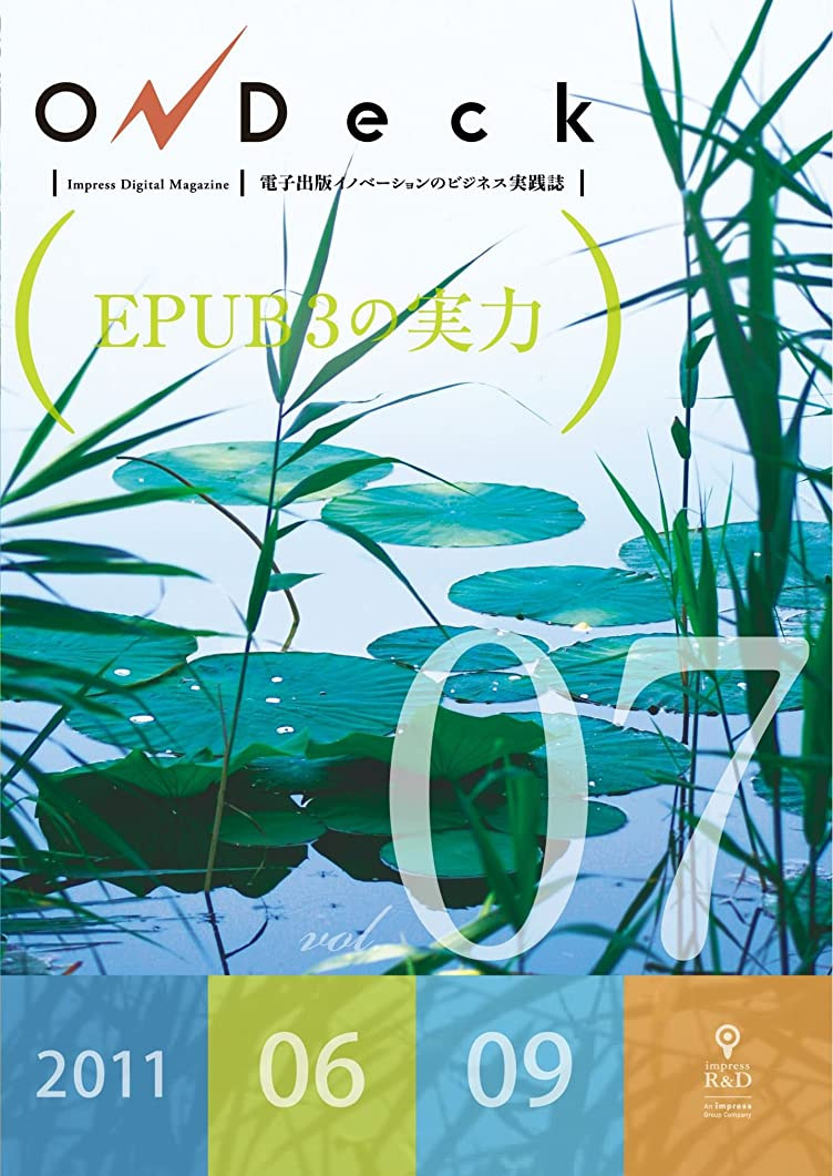 OnDeck monthly 2011年6月号