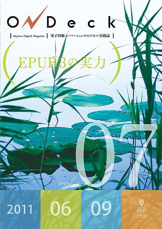 ピークアイデアお金OnDeck monthly 2011年6月号
