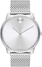 Movado Men's Swiss Quartz Watch with Stainless Steel Strap, Silver, 21 (Model: 3600589)