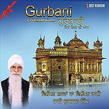 Gurbani (punjabi) -Ragi Gurucharan Singh