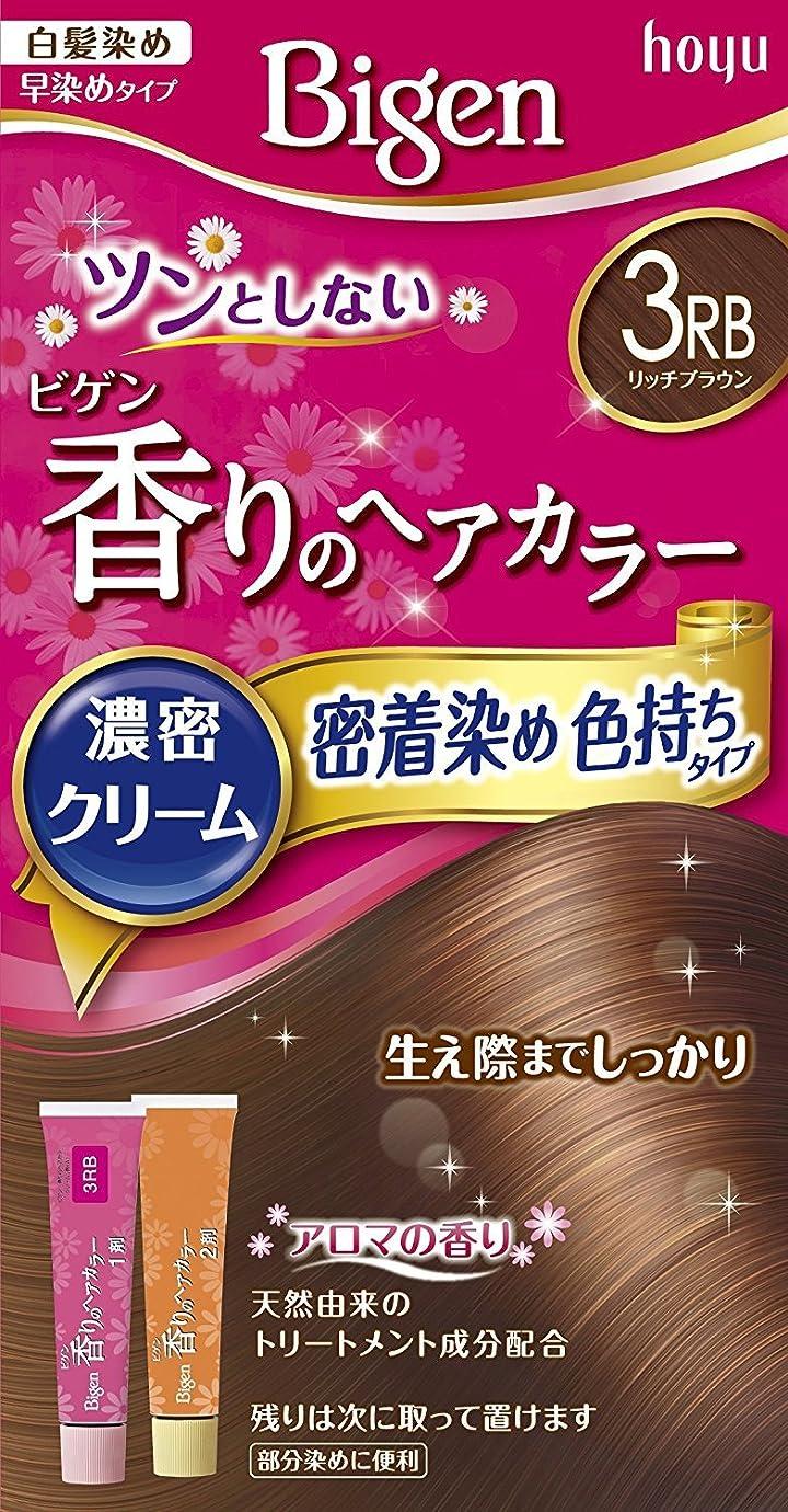 晩餐適用するブートホーユー ビゲン香りのヘアカラークリーム3RB (リッチブラウン) 40g+40g ×6個