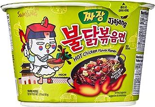 Samyang Spicy Chicken Stir Fried Noodle Cup (Buldak Jjajang Big Cup, Pack of 3)