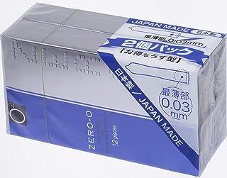 コンドーム ZERO-0 リンクルゼロゼロ1500 1箱12個入り×2パック