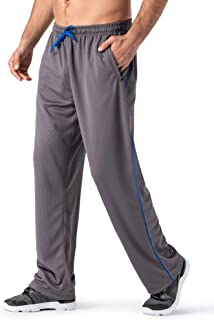 Men's Lightweight Sweatpants Loose Fit Open Bottom Mesh Athletic Pants with Zipper Pockets