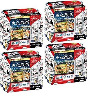 【数量限定】アサヒ スーパードライ「東京2020大会観戦チケットが当たる! 」キャンペーンパック 缶 [ 500ml×24本 ]
