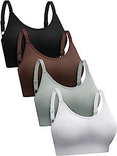 SATINIOR 4 Pieces Mini Camisole Bra Wireless Padded Bra Seamless Sports Bra with Straps for Women Girls Sports Favors