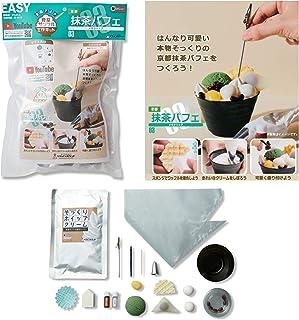 全国グルメ食品サンプル工作キット 京都抹茶パフェ メモスタンド 体験 工作キット
