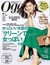 Oggi (オッジ) 2020年 7月号 [雑誌]
