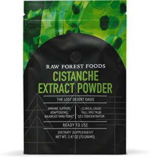 Cistanche Tubulosa Extract Powder — Wild-harvested, High Potency Cistanche Extract — 70 Gram Bulk Powder — ...