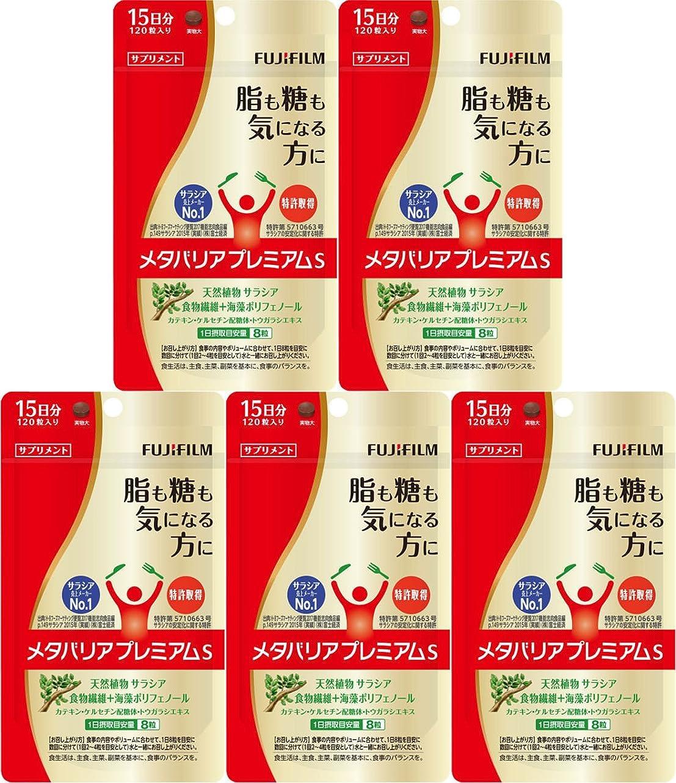 塩辛い固有のルート【5個セット】メタバリア プレミアムS 120粒